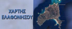 panoramaelafonisos panorama elafonisos rooms domatia δωμάτια Ελαφόνησος peloponissos lakonia Πελοπόννησος Λακωνία  θάλασσα νερά nera thalassa