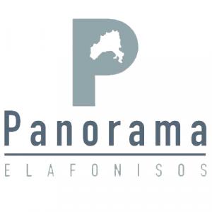 Panorama Elafonisos